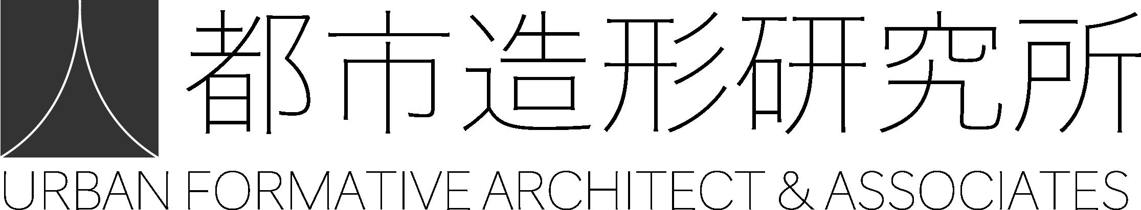 名古屋・岐阜・三重・静岡の建築設計・都市計画・建築コンサルタントなら株式会社都市造形研究所